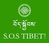 Solidariedade coa identidade tibetana